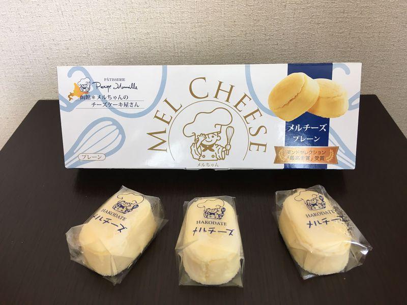 「函館空港」で買いたい!貰って嬉しい絶品お土産5選