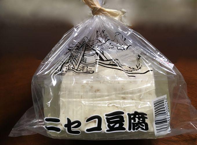 ニセコの大豆を使用した納豆と豆腐