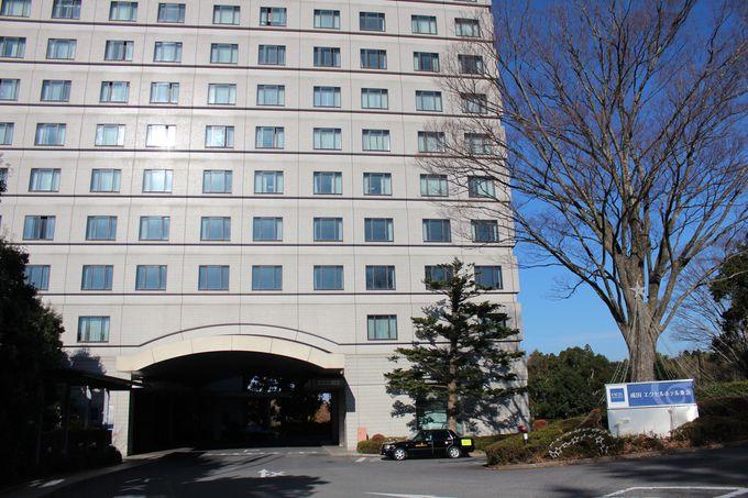 アクセスの良い「成田エクセルホテル東急」