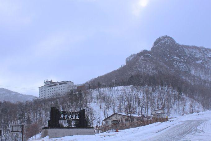 冬の層雲峡「ホテル大雪」