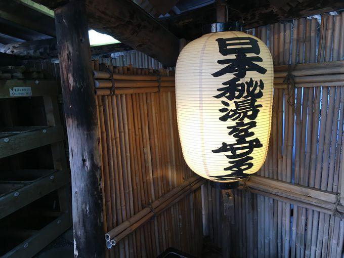丸駒温泉自慢の「天然の露天風呂」