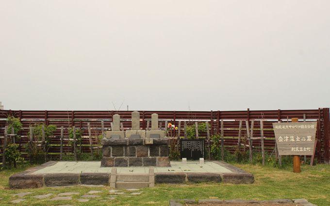 途中には「会津藩士のお墓」や広場が!