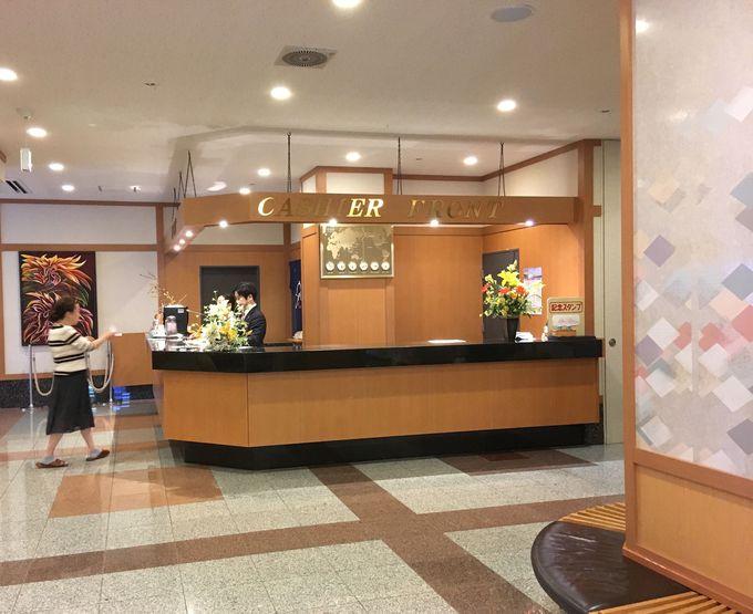 花の浮き島観光の拠点「三井観光ホテル 礼文」