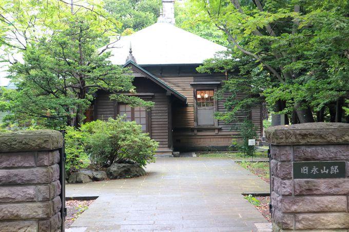明治に建築された 第2代北海道庁長官の私邸