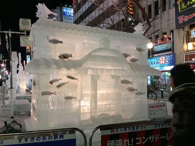 札幌の風物詩「さっぽろ雪まつり」