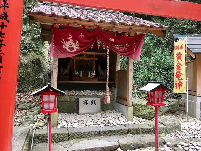 稲荷神社も