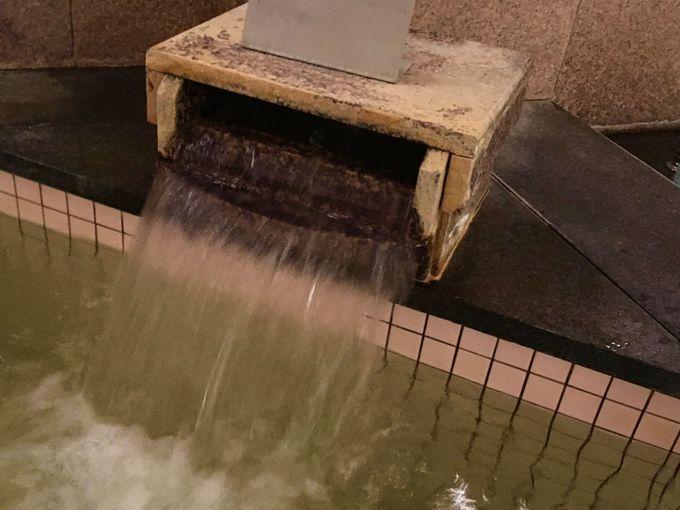 「天然温泉ふれあいの湯」で癒されよう