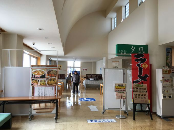 レストラン夕凪(ゆうなぎ)でお食事も!