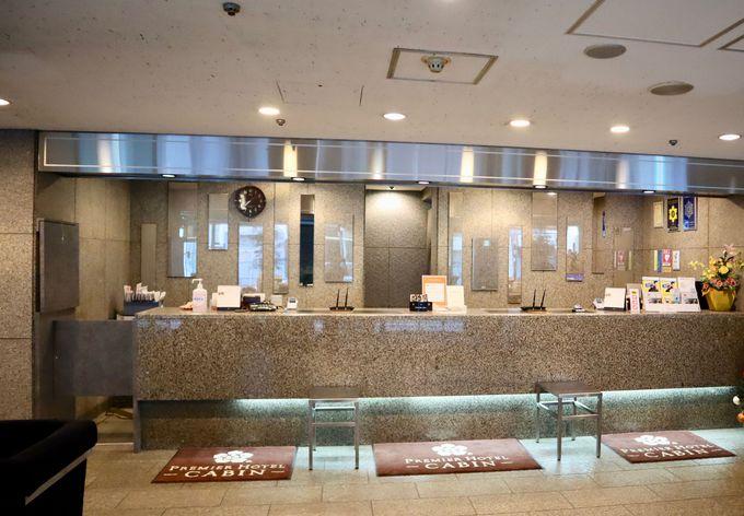 プレミアホテル CABIN 新宿 はアクセスの良い立地。