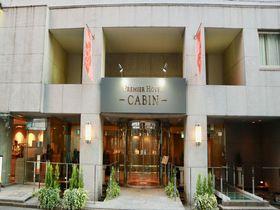 スタイリッシュな「プレミアホテル CABIN 新宿」は朝ごはんが魅力!