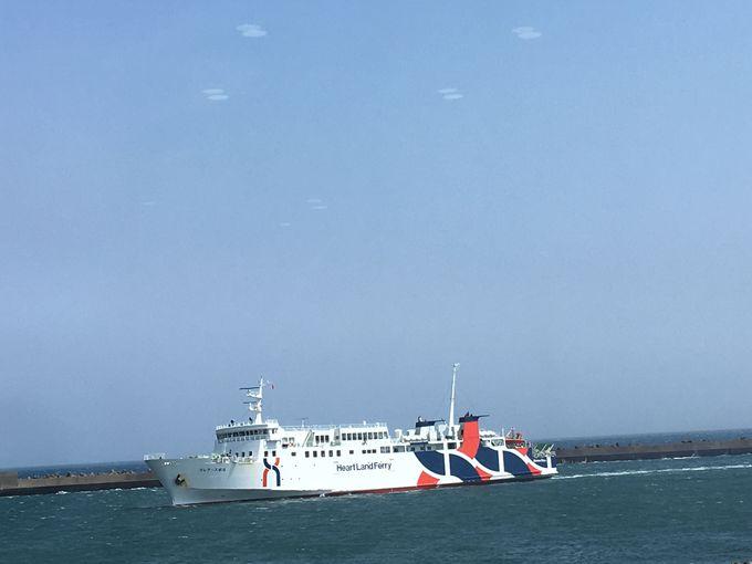 美しい船体のハートランドフェリー「ボレアース宗谷」