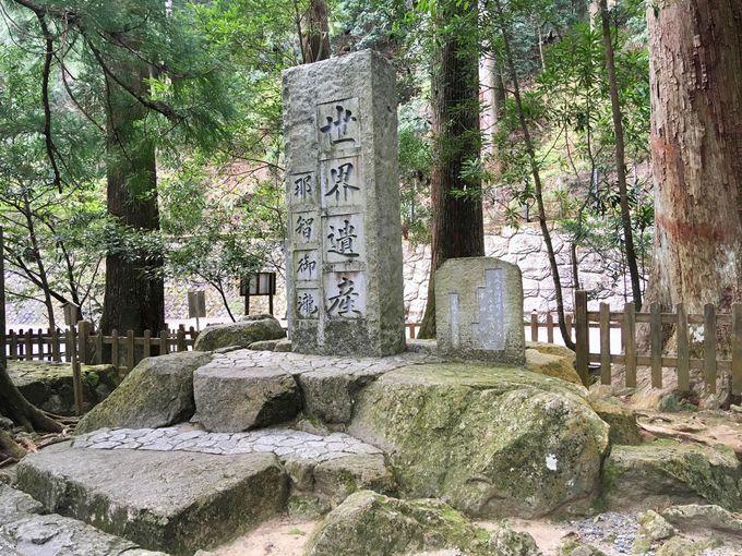 「飛龍神社」は那智大滝(一の滝)がご神体!