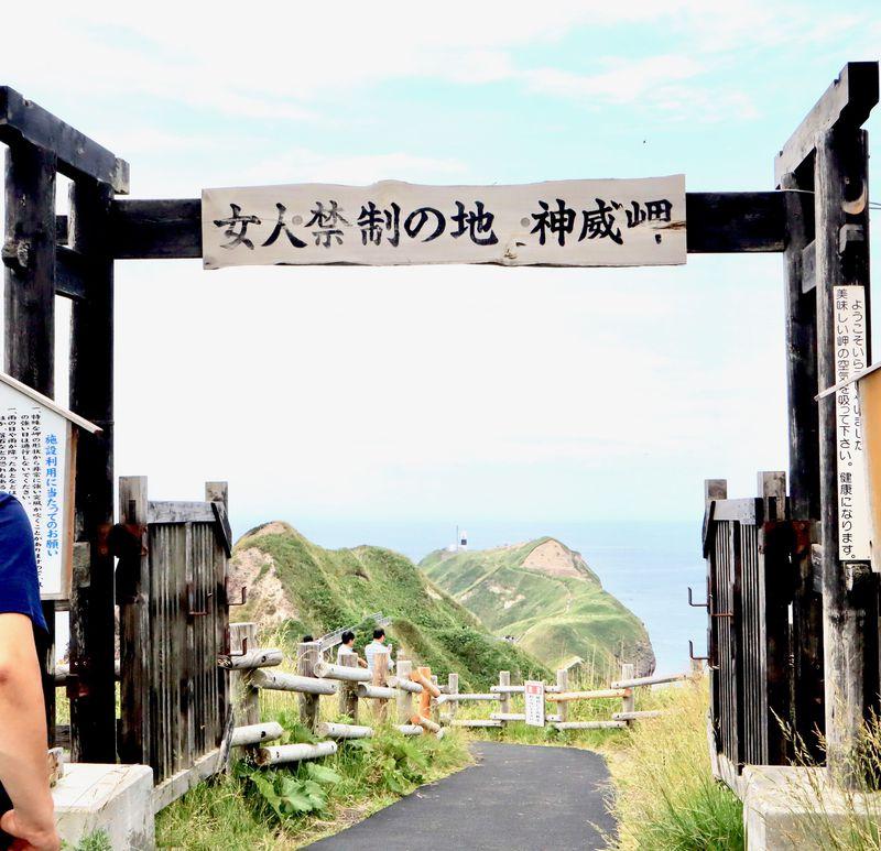 女人禁制の門から続く「チャレンカの小道」