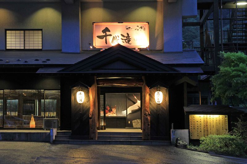 東山温泉「くつろぎ宿 千代滝」会津の郷土料理や地酒が美味しい!