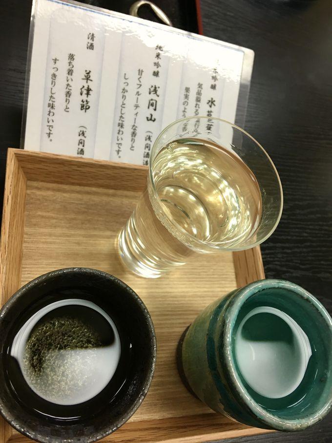 群馬産の食材を使ったお料理や日本酒の飲み比べも
