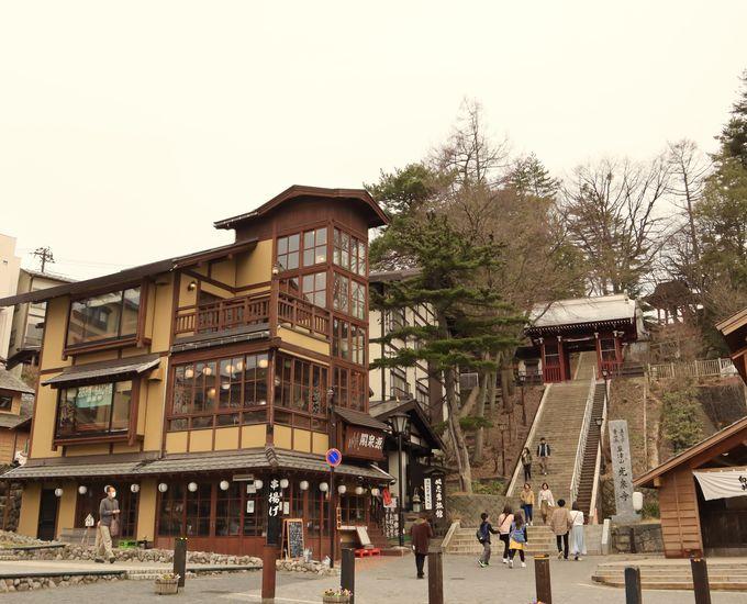 草津名物湯畑がすぐ近く「ぬ志勇旅館」