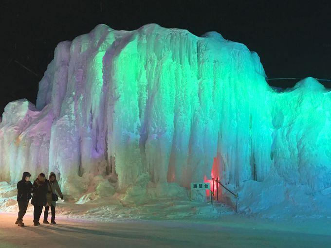展望台から「氷瀑まつり」を眺めよう