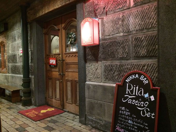 石造りのバー&カフェ「NIKKA BAR Rita」