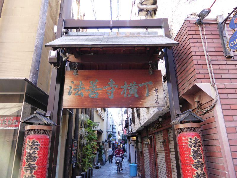 お買物と一緒に初詣!大阪ミナミの初詣スポット3選。福袋と一緒に福を授かりましょう。