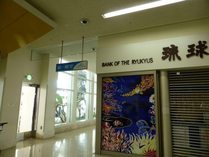 第一航空カウンターは那覇空港1階。