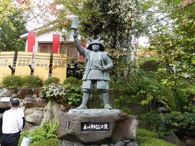 勇ましい姿「眞田幸村公の像」