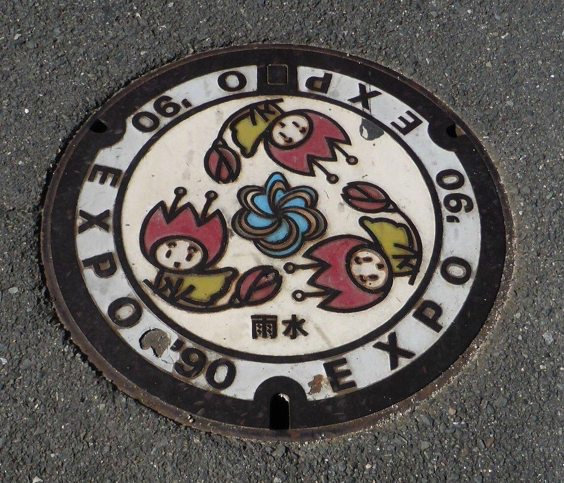 EXPO'90マスコット「花ずきんちゃん」も健在?