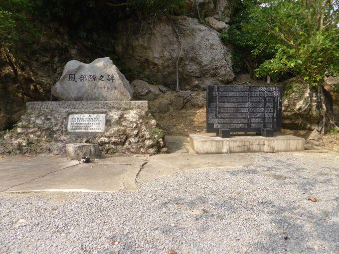 戦没者の慰霊碑