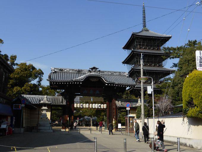 善通寺市のランドマーク「五重塔」がある「善通寺」