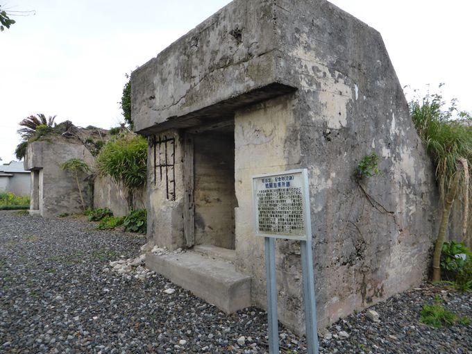 町指定記念物。戦争遺産「戦闘指揮所跡」