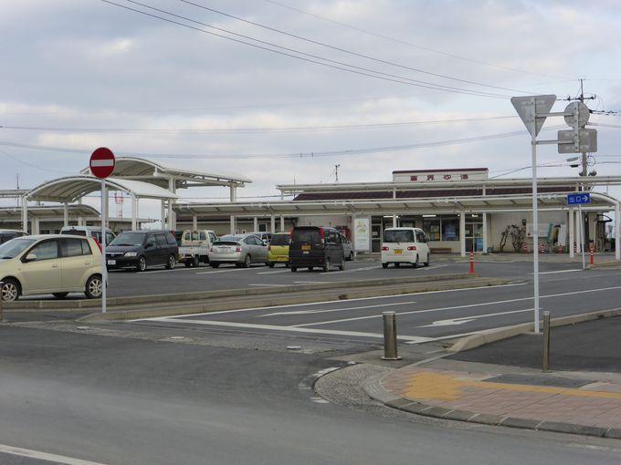 喜界島の玄関口「喜界空港」