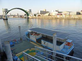 近代都市の風物詩 大阪市大正区の渡し船に乗りに行こう!