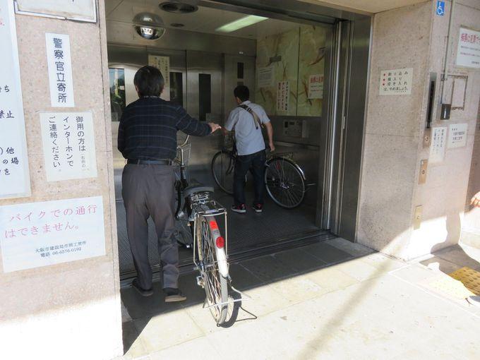 人と自転車用エレベーター