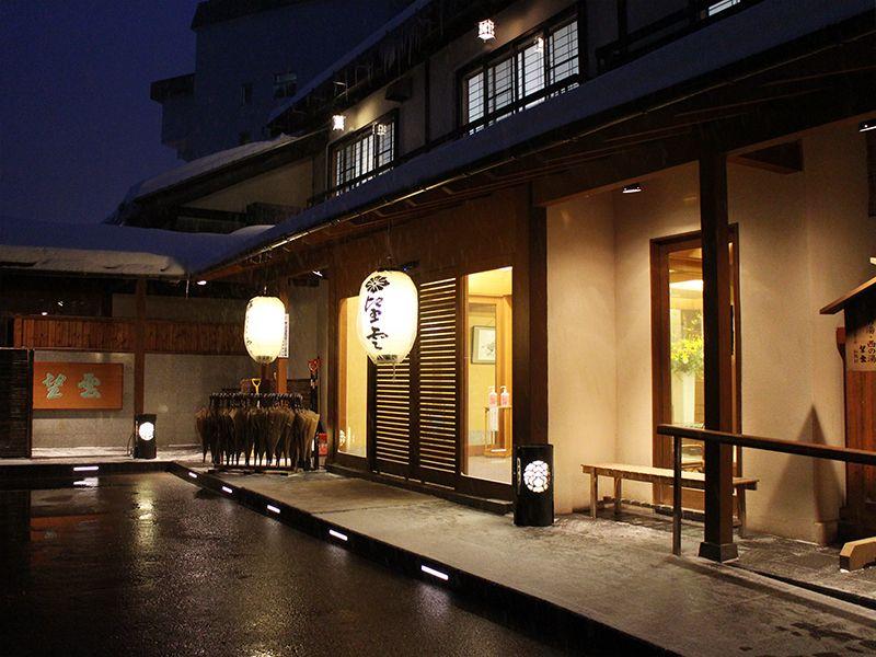 3.草津の高級ホテルならここがおすすめ!
