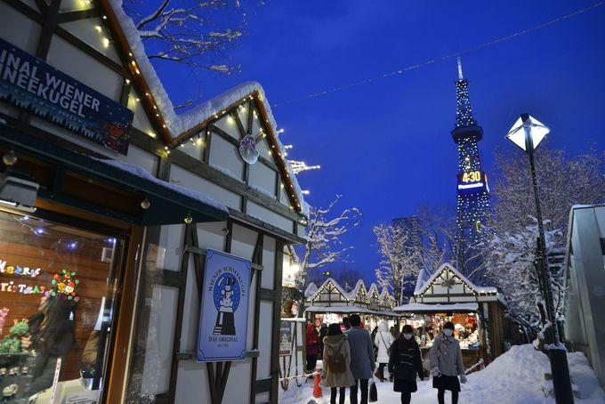 「ミュンヘン・クリスマス市 in Sapporo」とは?