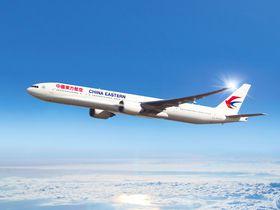 中国東方航空の受託手荷物ルールは?機内に預けられる荷物の情報まとめ