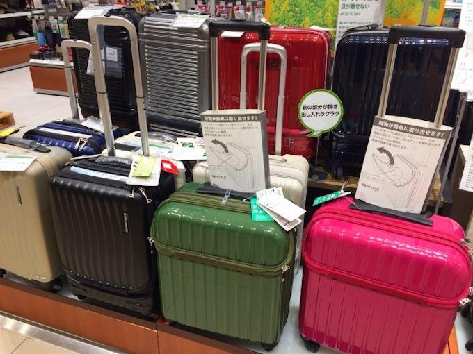 どれくらいの荷物をカバンに入れると有料になる?