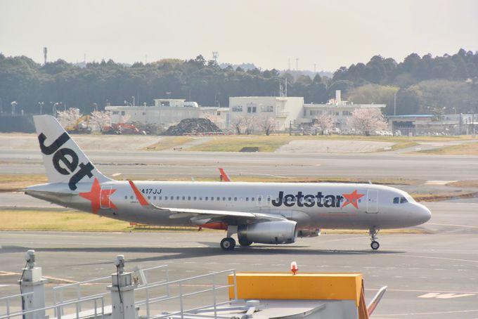 沖縄からシンガポール旅行が可能な「ジェットスター」