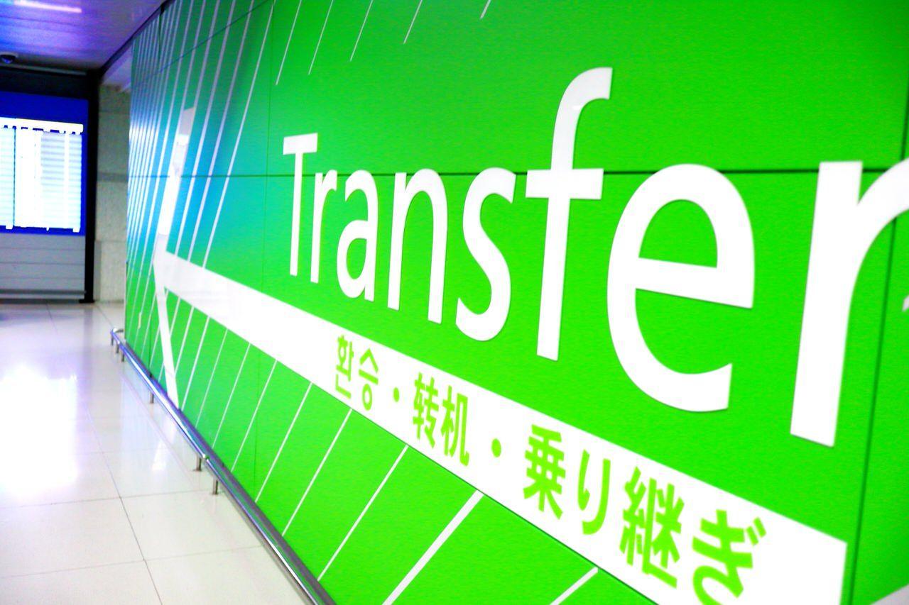 サイパンに行くのに仁川国際空港でストップオーバーやトランジットをするメリットは?
