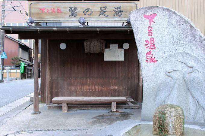 【下呂】温泉街で湯めぐり。無料の足湯も充実