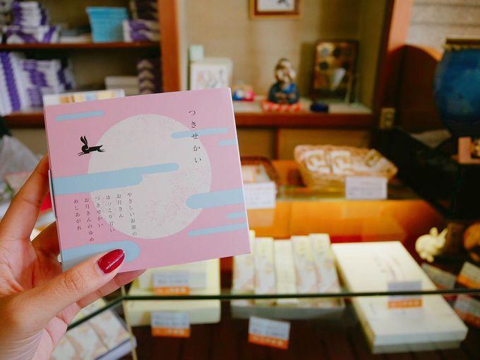 5.富山のお土産といえばコレ:麦芽飴・月世界