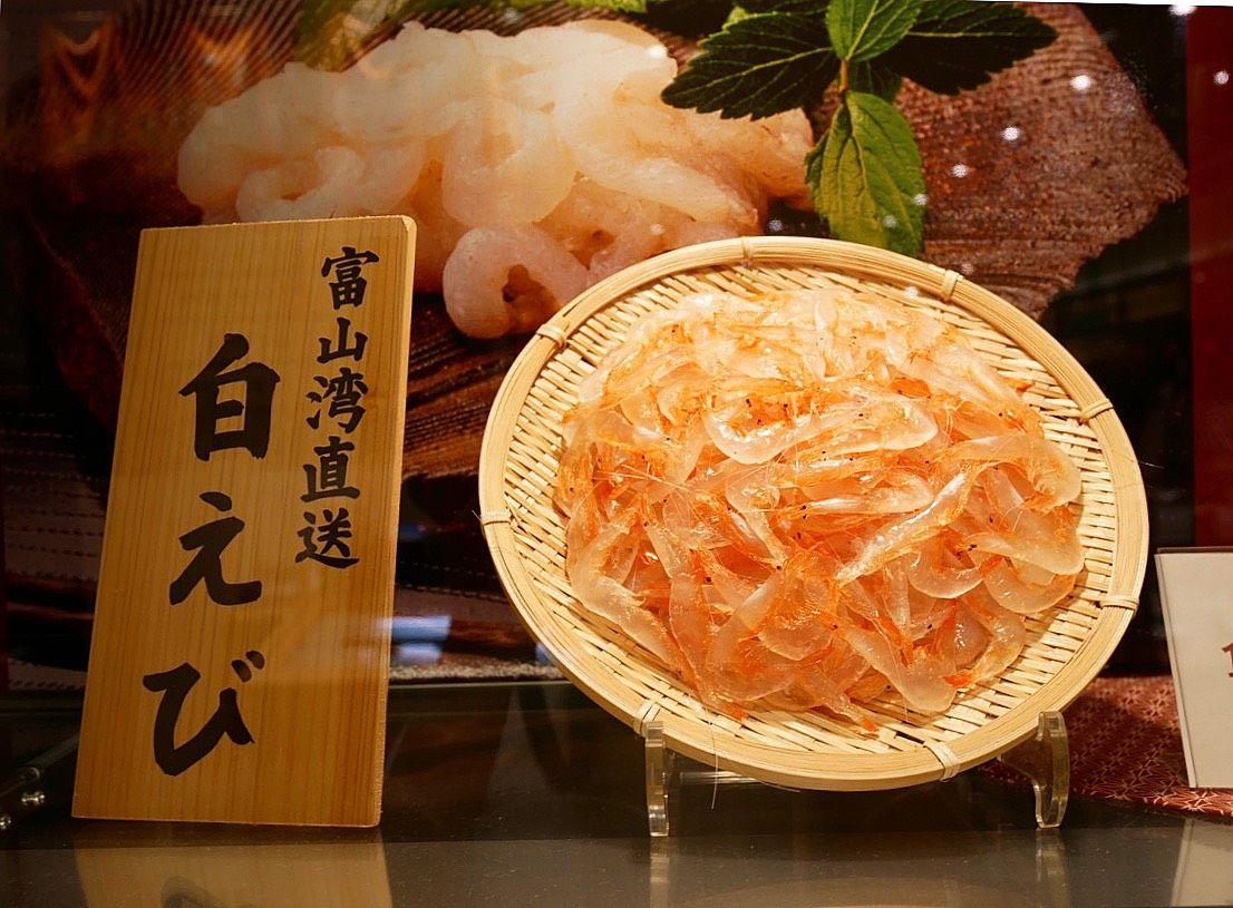 富山の豪華な海の幸をお取り寄せしよう!