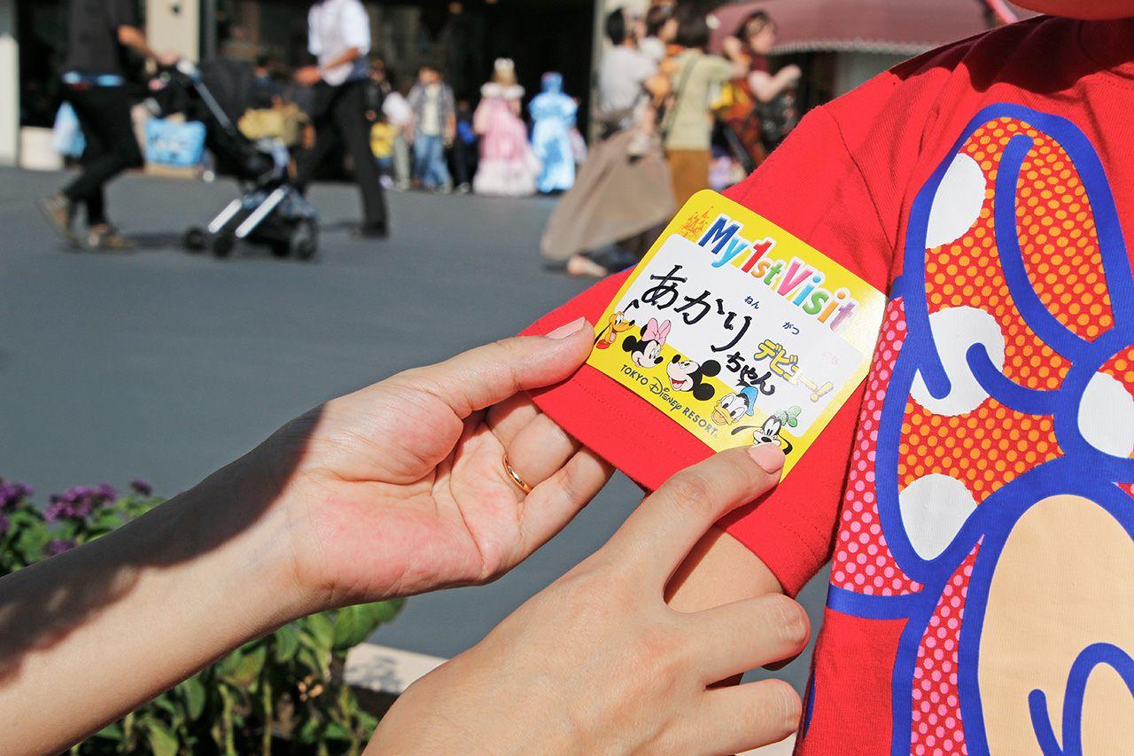 子連れで東京ディズニーランドに行こう!