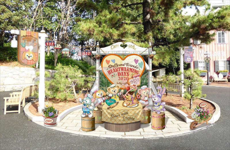 東京ディズニーシー「ダッフィー&フレンズのハートウォーミング・デイズ」開催