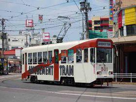 「函館スイーツ電車」、出発進行!土日6日間限定