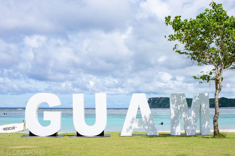 グアムで「インスタスポットラン」しよう