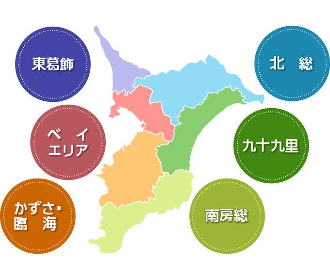 【ベイエリア/東葛飾】5,000円分のクーポン券が500円!
