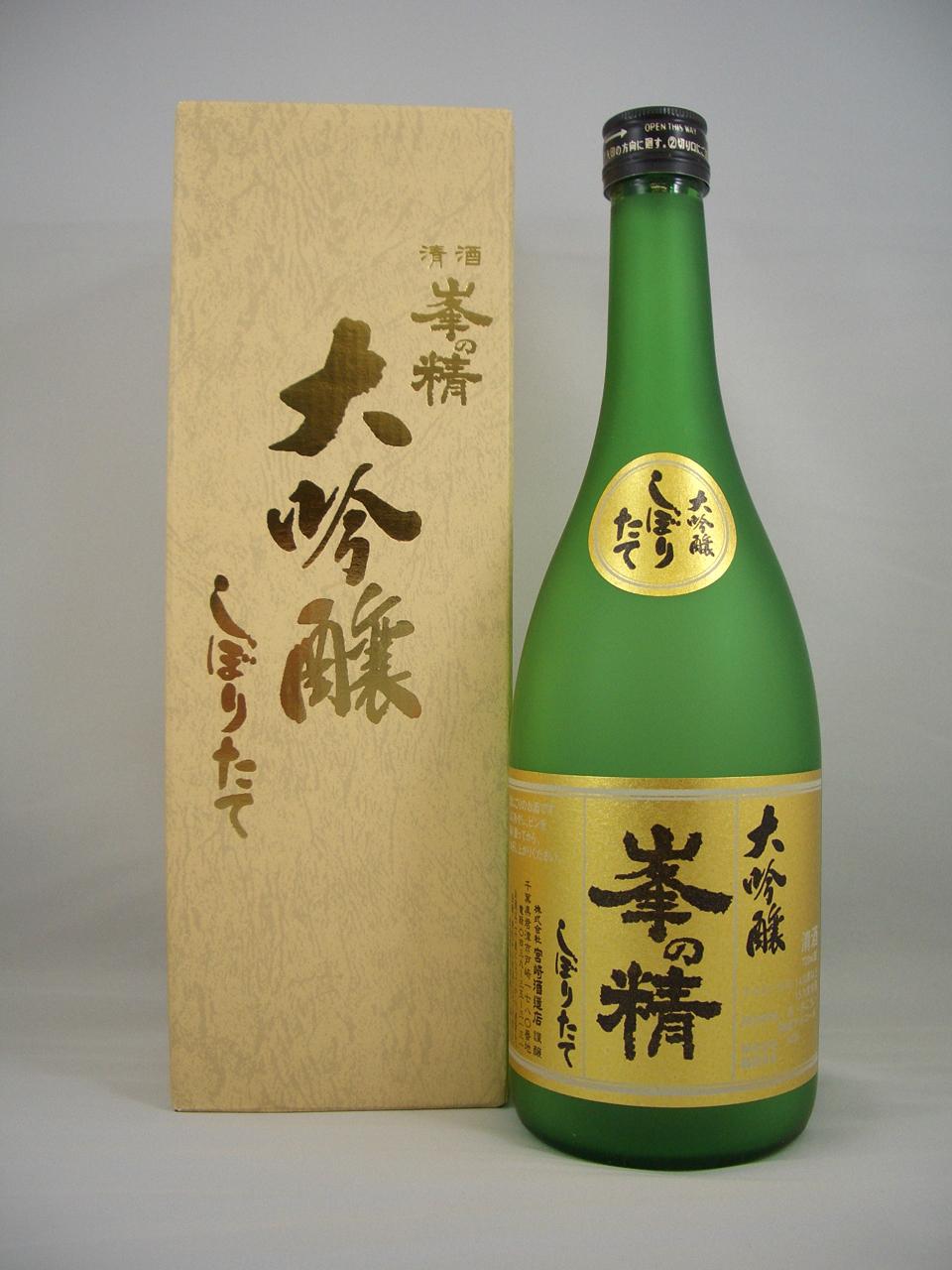 【かずさ・臨海】地酒や人気スイーツ等が選べるカタログを進呈