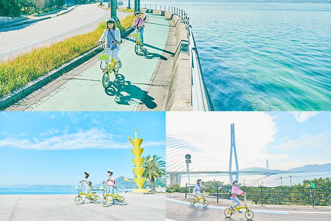 写真映えもバッチリ!「SHIMANAMI LEMON BIKE」に乗ってお手軽絶景サイクリング!