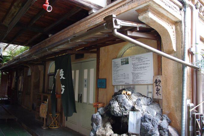 本館と同じ位有名な元禄の湯