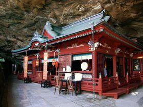 絶壁から運玉投げ、祈願!宮崎・日南のパワースポット鵜戸神宮